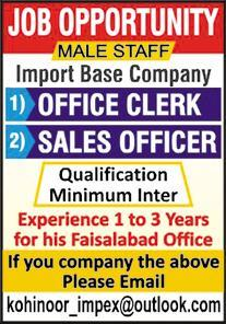 Office Clerk & Sales Officer Jobs in Import Base Company