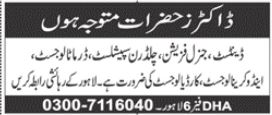 Doctors Jobs 2021 For Hospital & Clinic in Lahore