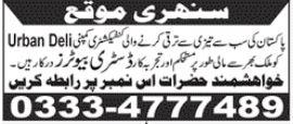 Urban Deli Company Jobs 2021 For Distributors In Lahore
