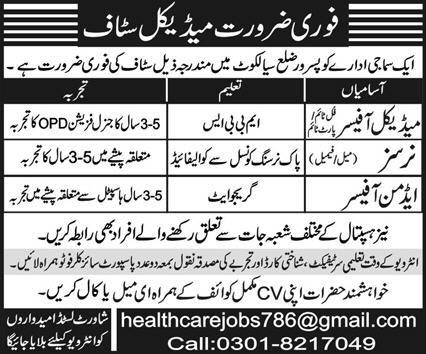 Medical Staff Jobs in NGO
