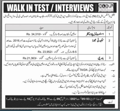 National Logistics Cell NLC Walk In Tests & Interviews 2021