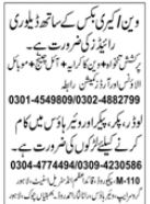 Delivery Riders Jobs 2021 In Lahore