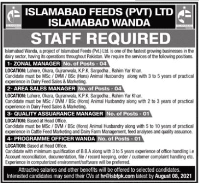 Islamabad Feeds Pvt Limited Jobs 2021 For Management Staff