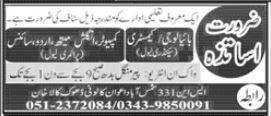 Teaching Staff Jobs 2021 in Rawalpindi
