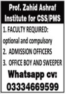 Educational Institution Jobs 2021 In Lahore