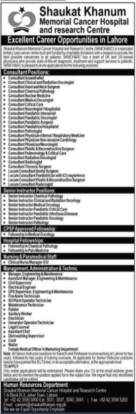 Shaukat Khanum Memorial Cancer Hospital Jobs In Lahore