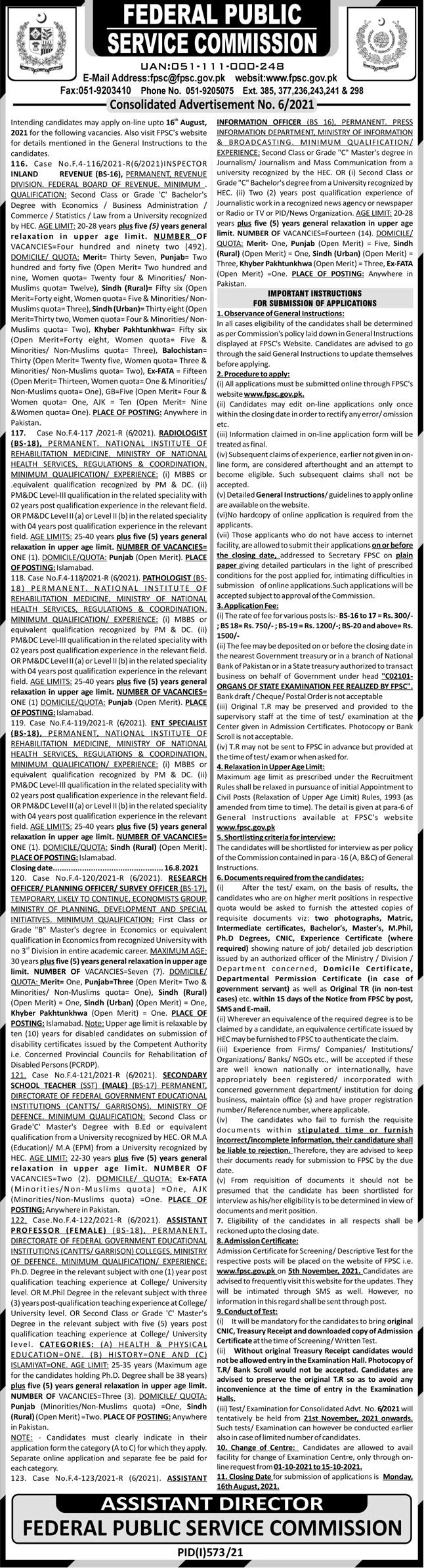 Federal Public Service Commission FPSC Jobs In Islamabad