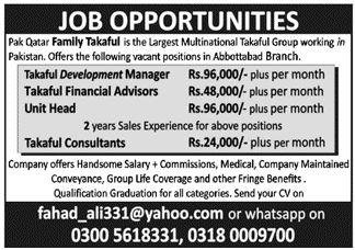 Pak Qatar Family Takaful Jobs 2021 In Abbottabad Branch