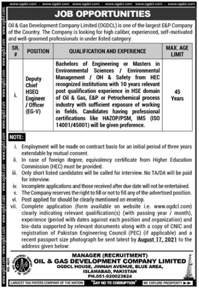 OGDCL Islamabad Jobs 2201 for Deputy Chief