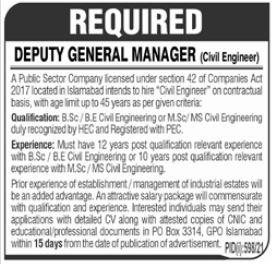 Public Sector Company Jobs 2021 in Islamabad