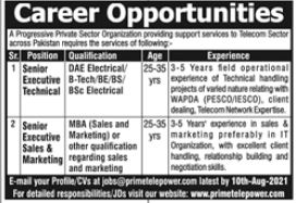 Private Sector Organization Jobs 2021 in Islamabad