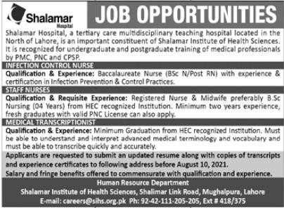 Shalamar Hospital Lahore Jobs 2021
