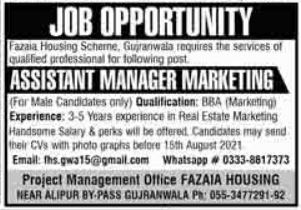 Assistant Manager Marketing Job 2021 In Gujranwala