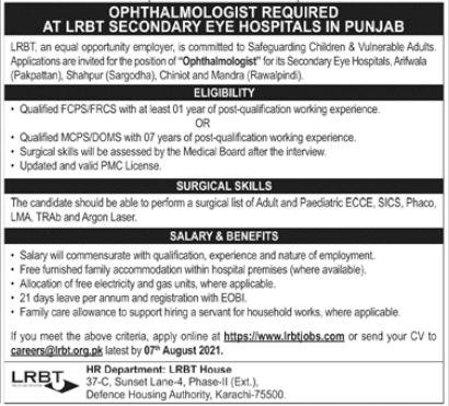 LRBT Secondary Eye Hospital Jobs 2021