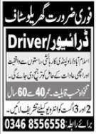 Driver Jobs 2021 in Rawalpindi