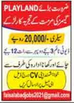 Playland Faisalabad Jobs 2021 For Technical Staff