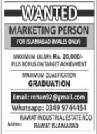 Marketing Person Jobs 2021 in Islamabad