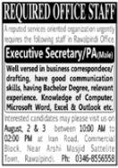 Executive Secretary and PA Jobs 2021