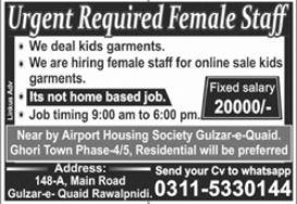 Female Staff Jobs 2021 in Rawalpindi