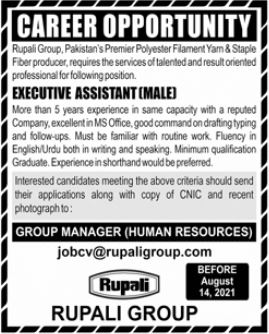 Rupali Group Job 2021 For Executive Assistant
