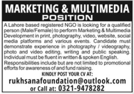 Marketing & Multimedia Designer Jobs 2021 In Lahore