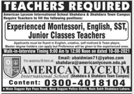 American Lyceum International School Jobs 2021 In Lahore