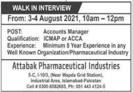 Attabak Pharmaceutical Industries Jobs 2021