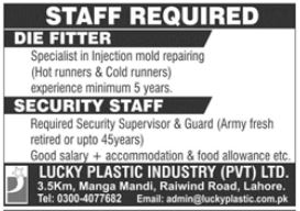Lucky Plastic Industries Pvt Limited Jobs 2021 In Lahore