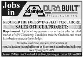 Sales Officer Job 2021 In Lahore