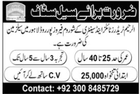 Sales Staff Jobs 2021 For Showroom In Lahore