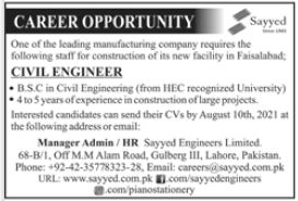 Civil Engineer Job 2021 In Faisalabad