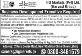 Business Development Executive Job 2021 In Lahore