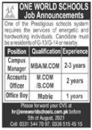 One World School Jobs 2021 in Islamabad