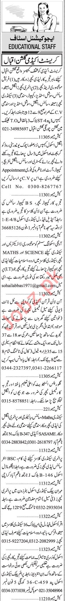 Jang Sunday Classified Ads 1st August 2021 for Educational