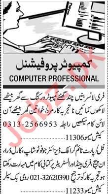 Jang Sunday Classified Ads 1st August 2021 for Computer
