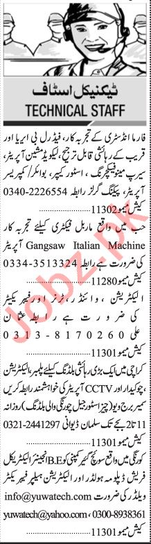 Jang Sunday Classified Ads 1st August 2021 for Technical