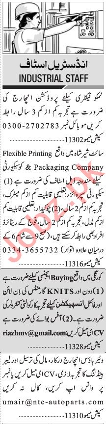Jang Sunday Classified Ads 1st August 2021 for Industrial