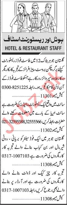 Jang Sunday Classified Ads 1st August 2021 for Hotel Staff