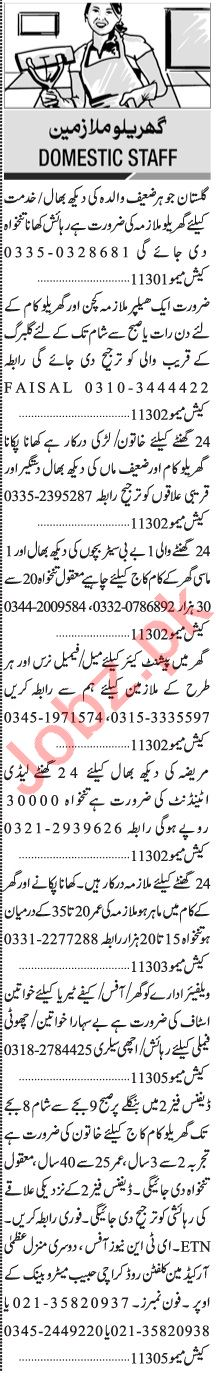 Jang Sunday Classified Ads 1st August 2021 for House Staff