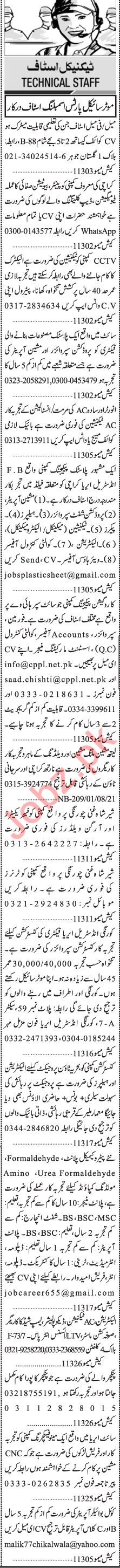 Jang Sunday Classified Ads 1st August 2021 for Manufacturing