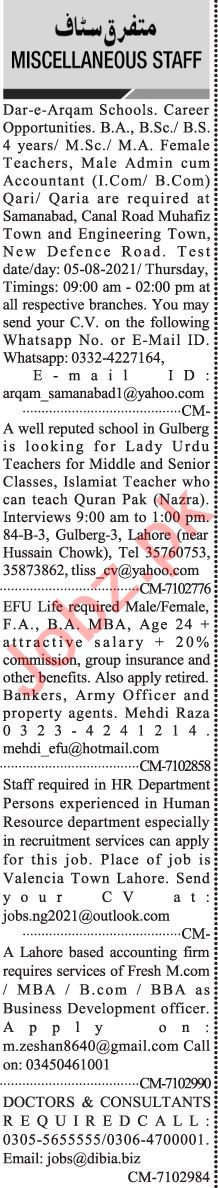 Jang Sunday Classified Ads 1st August 2021 for Multiple