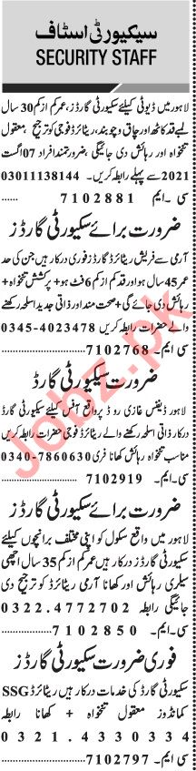 Jang Sunday Classified Ads 1st August 2021 for Security