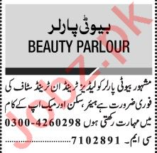 Jang Sunday Classified Ads 1st August 2021 for Beauty Parlor