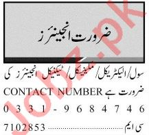 Jang Sunday Classified Ads 1st August 2021 for Engineering