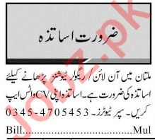 Jang Sunday Classified Ads 1st August 2021 for Teaching
