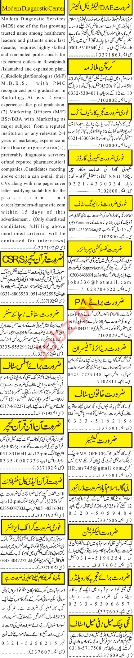 Jang Sunday Classified Ads 1st August 2021 for General Staff