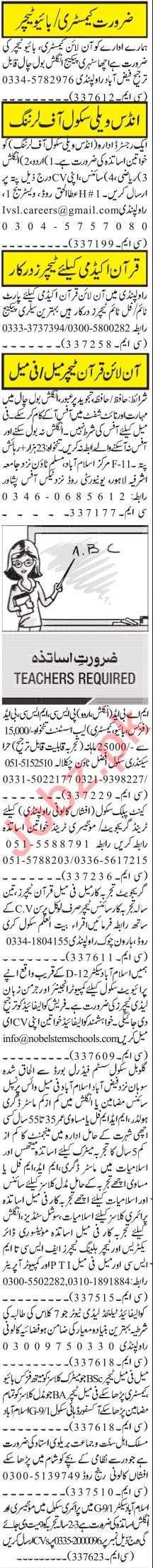 Jang Sunday Classified Ads 1st August 2021 for School Staff