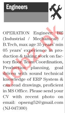 The News Sunday Classified Ads 1st August 2021 for Engineers