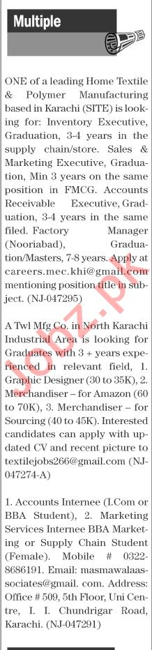 The News Sunday Classified Ads 1st August 2021 for Multiple