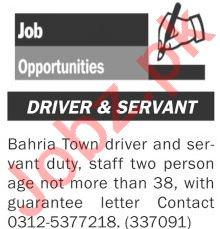 The News Sunday Classified Ads 1st August 2021 for Driving